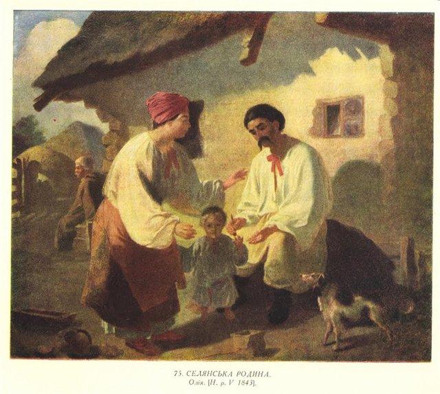 Композиція у живописі селянська
